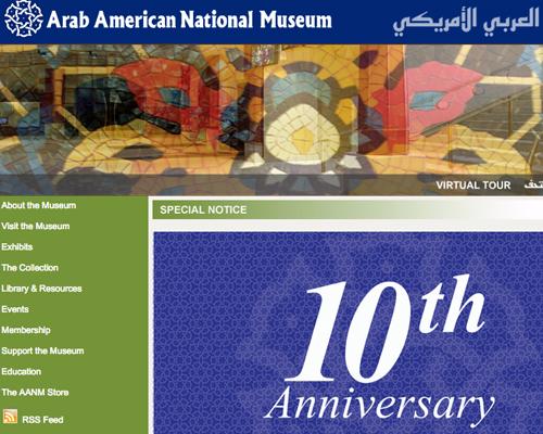 ArabAmericanHistory